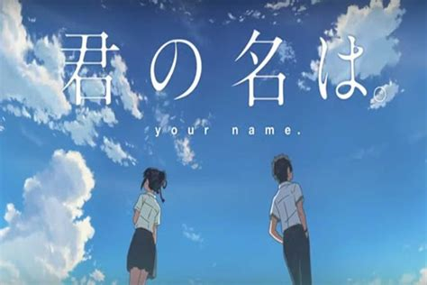 anime kimi no nawa sub indo mkv kimi no na wa your name subtitle indonesia