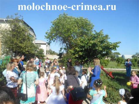 Православная церковь чтит память двух святых по имени гликерия. 26 мая 2017 года в детском саду села Молочное состоялся торжественный праздник - Информационно ...