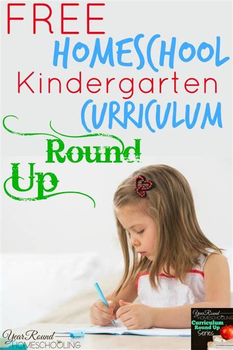 free homeschool kindergarten curriculum up