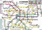 未來大台北捷運路線圖 - 〈哈美食‧美食販賣機〉請投幣 ! - udn部落格