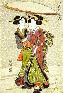 Ancient Geisha Painting | www.pixshark.com - Images ...