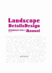 Landscape Details Design Manual