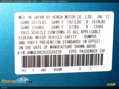 honda color codes honda color code bg59m blue raspberry metallic