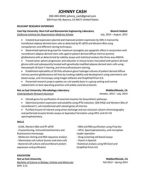 Sample Resume.docx | DocDroid