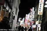 【 上野 】阿美橫丁@跟著 Mikey 一家去旅行 PChome 個人新聞台