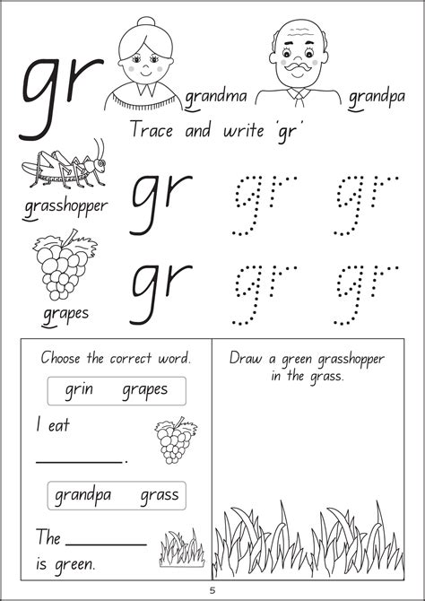 nsw foundation handwriting printable worksheets