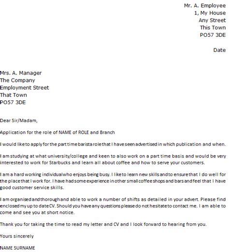 Do I Need A Resume For Starbucks by Starbucks Cover Letter Exle Icover Org Uk
