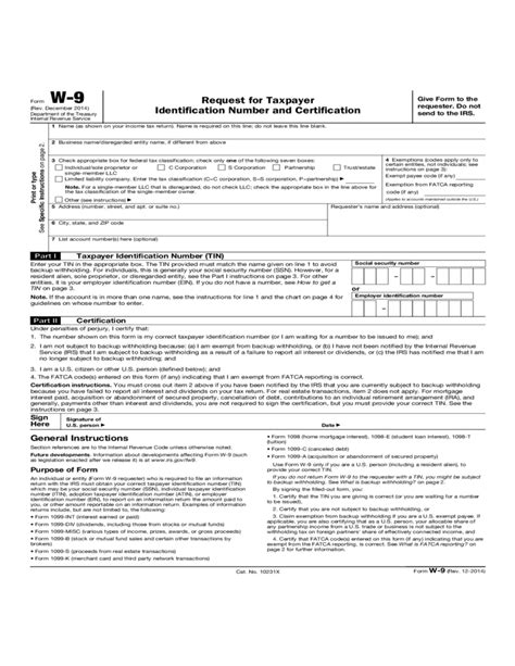 form   request  taxpayer identification number