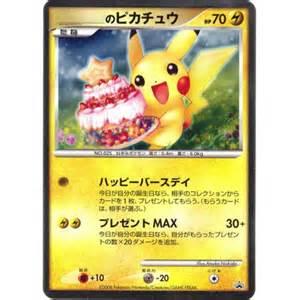 Pokemon Happy Birthday Cards
