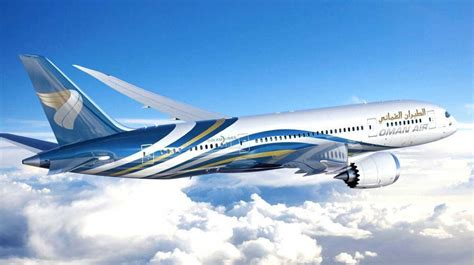 Oman Air extends complimentary COVID-19 coverage until ...