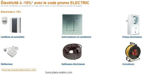 cheap code promo moins sur matriels lectrique multiprises prises with code promo