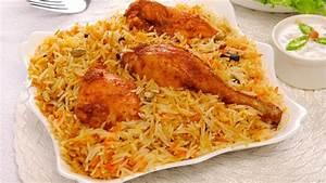 Chicken Biryani Recipe in Urdu & English | Pakistani ...