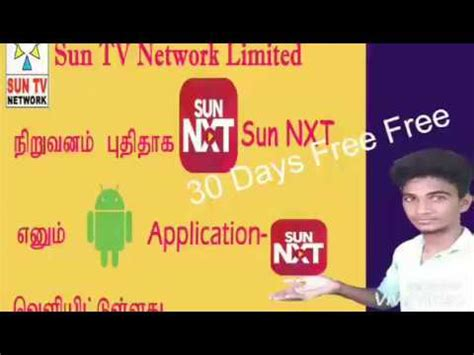 what is sun nxt how do install it how do use for 30 days as freeee