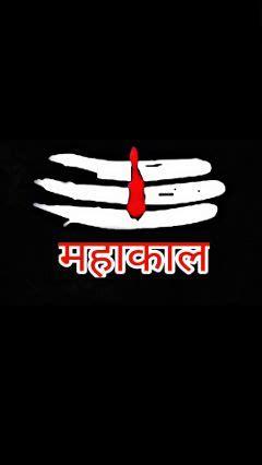awesome mahakal images  picsart