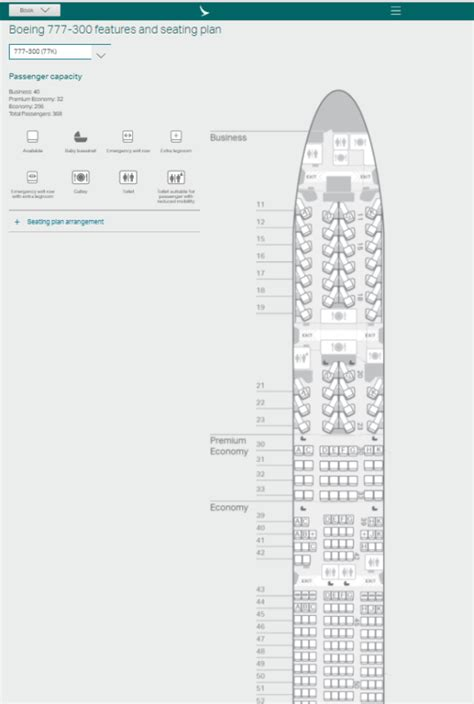seating  cathay pacific hong kong london route  join  fun economy class