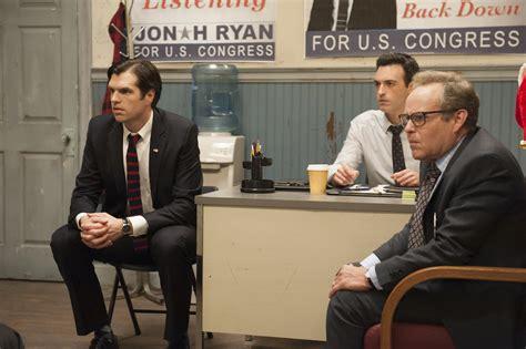 timothy simons future man veep season 5 finale review inauguration twists into