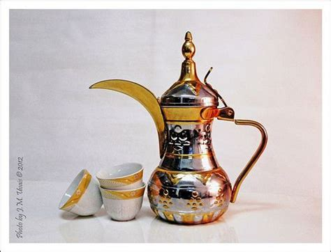 Traditional Arabic Coffee Pot