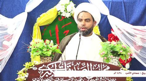 كلمة سماحة الشيخ راضي السلمان الاحسائي . مدير المدرسه
