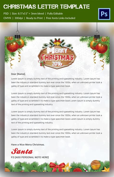 christmas freebie designs design trends premium