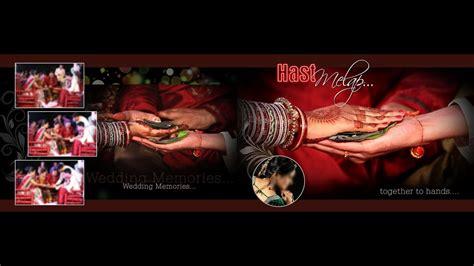 wedding album psd templates collection