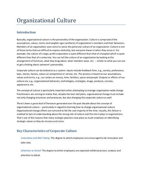 organizational culture essay strong vs weak organizational