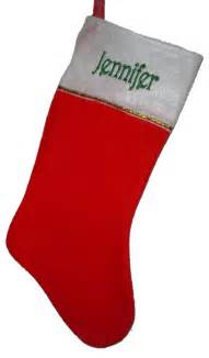 18 in Christmas Stocking - Embroidered