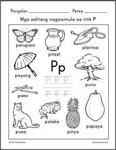 filipino worksheets images filipino tagalog