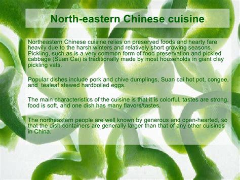 Northeastern Chinese Cuisine