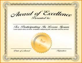 Award Certificate Png Blank award certificate template. certificate