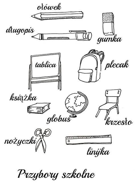 school multilingual printables school supplies