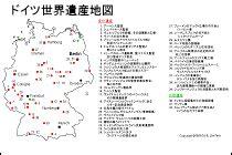 ドイツ地図 旅行のとも、zentech