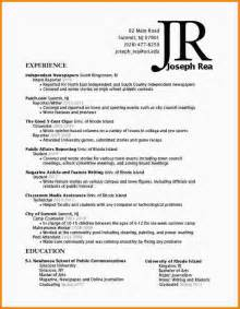 10 education section of resume nypd resume
