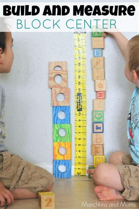 preschool build  measure center block center