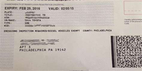 pennsylvania vehicle registration