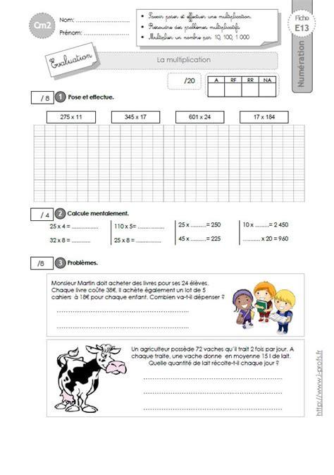 cm2 evaluation la technique op 233 ratoire de la multiplication