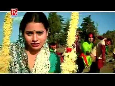 Download Garhwali  Song Videos 3gp, Mp4, Mp3 Wapistaninfo