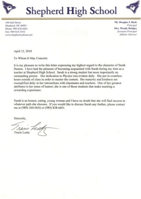 year math cover letter cover letter for high school math