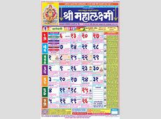 Top Marathi Calendars to Buy in Year 2017