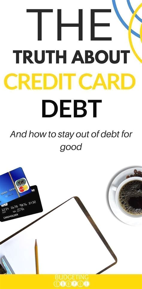 If you're carrying balances on more than one credit card, create a list that includes each card, how much you owe on it, the monthly payment, and the. Learn how to use credit cards correctly so you can avoid debt and make money instead! We have ...
