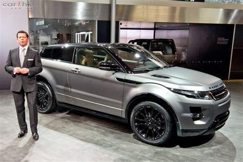 Land Rover Range Rover Evoque Victoria Beckham 03