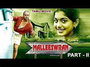 Malleswaran - Tamil Full Length Movie Part 2 - Dileep ...