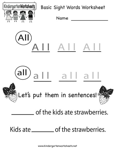Sight Word Worksheet New 70 Free Printable Basic Sight Word Worksheets