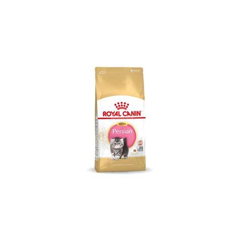 Royal Canin 10kg by Royal Canin Kitten 10 Kg Avonturiashop