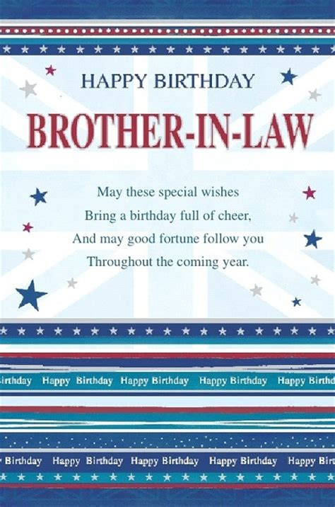 Brother In Law Meme - birthday wishes for brother quotes quotesgram