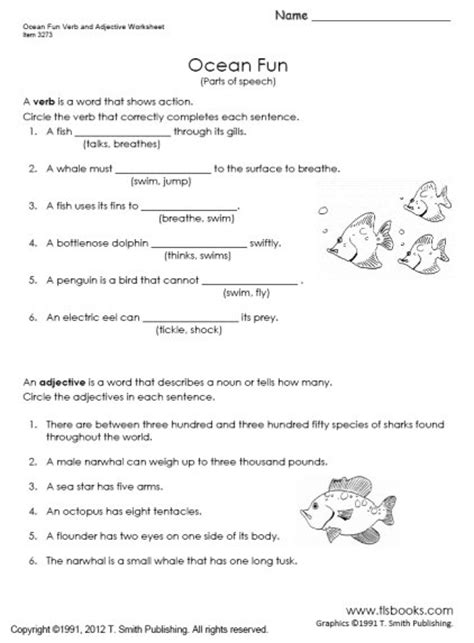 a parts of speech worksheet