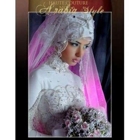 comment annuler un mariage musulman robe mariage musulman