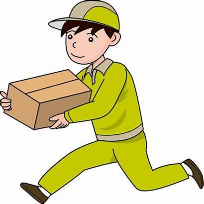 Clip Package Clipart Logistics Delivery Parcel Mail