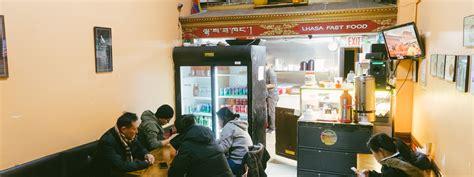lhasa food fast heights jackson