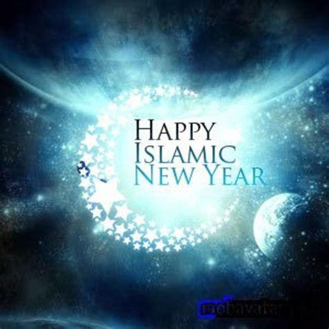 happy islamic  year muharram sms  wishes