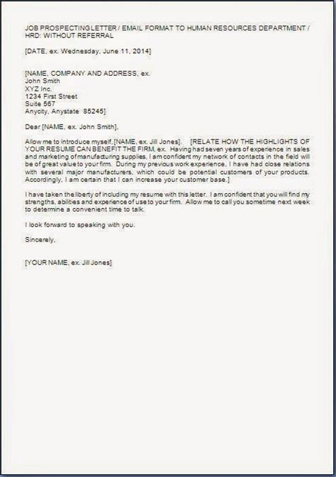customer experience manager job application letter to hr manager